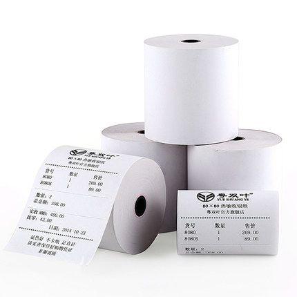 收银纸80x80热敏打印纸80mm超市小票纸