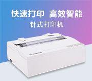 惠普 (HP)108a 锐系列黑白激光打印机A4(台)