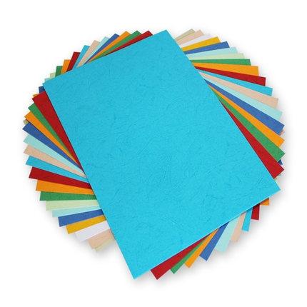 皮纹纸A4封皮纸230g封面纸160g克装订文件合同标书封面a4云彩纸1包100张批发包邮