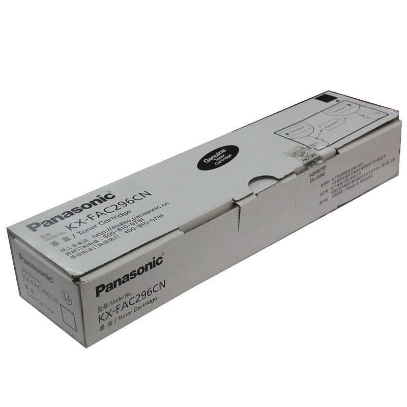 松下 KX-FAC296CN 原装碳粉