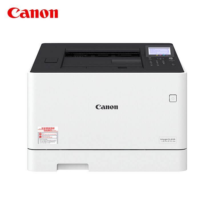佳能 LBP653Cdw 彩色激光打印机 A4