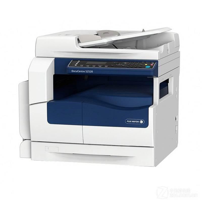 富士施乐 DC S2520 NDA黑白复印机标配
