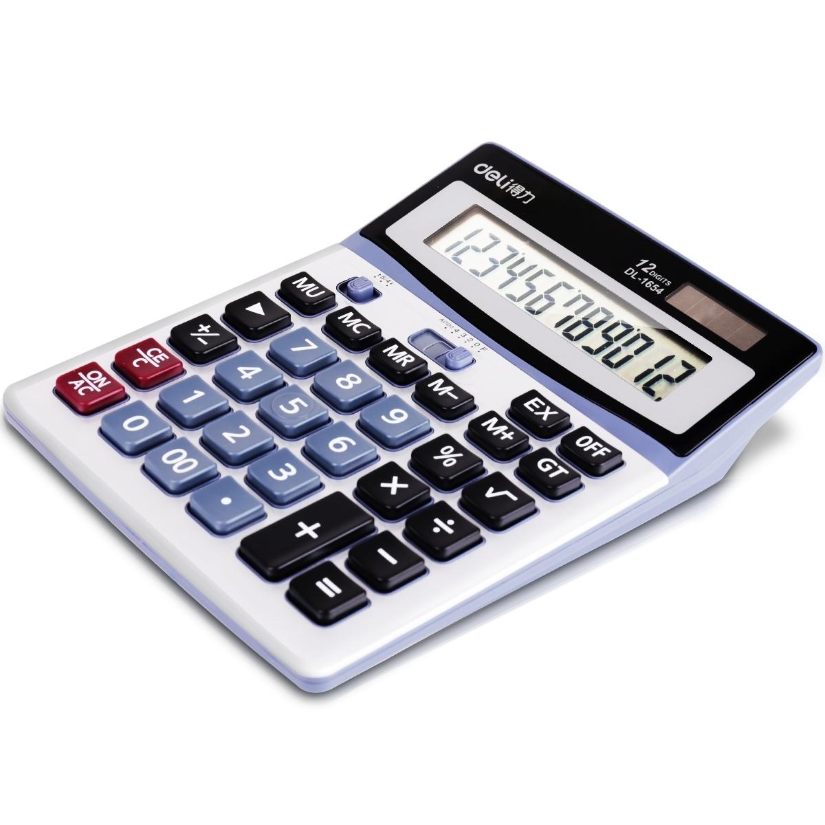 得力1654桌面计算器