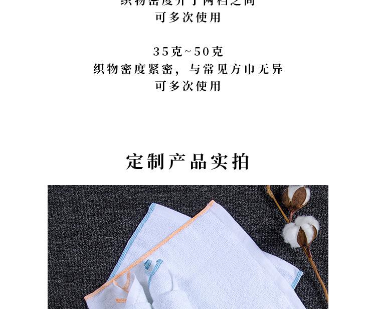 涤棉方巾_08.jpg