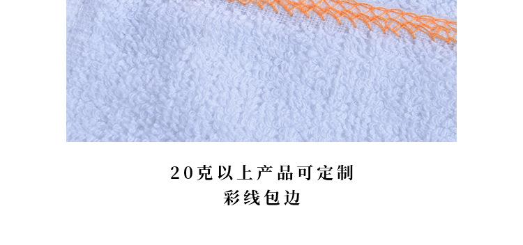 涤棉方巾_10.jpg