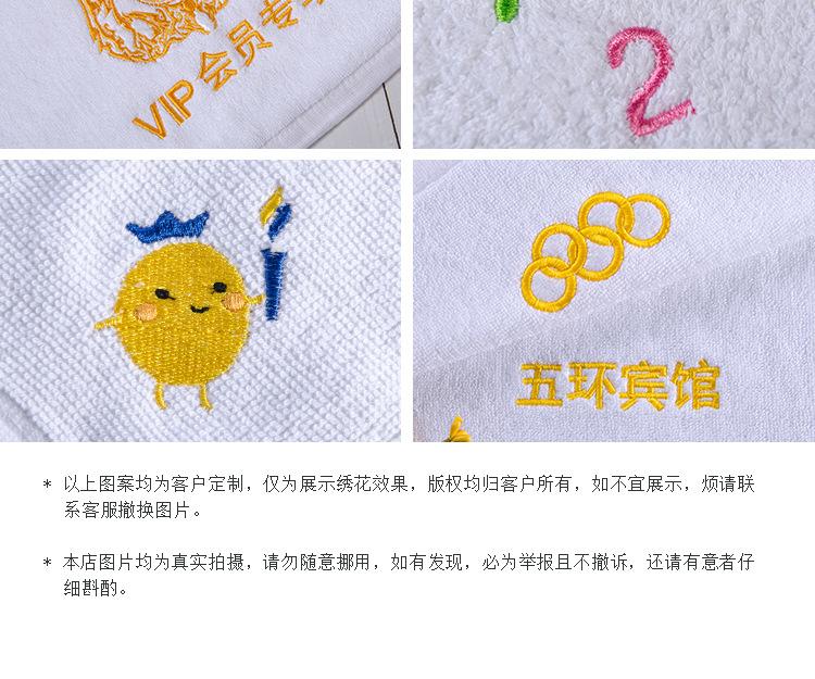 绣花产品_05.jpg