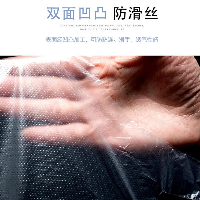 金龙一次性手套 盒装卫生食用一次性塑料薄膜手套