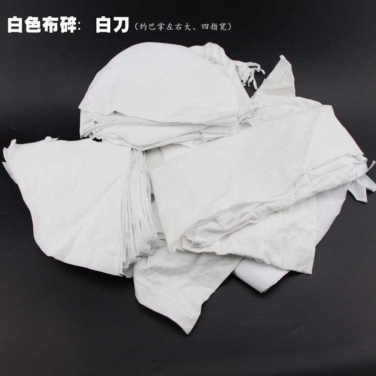 擦机布棉质原白色工业抹布标准尺寸布头99.98%棉吸油吸水不掉毛