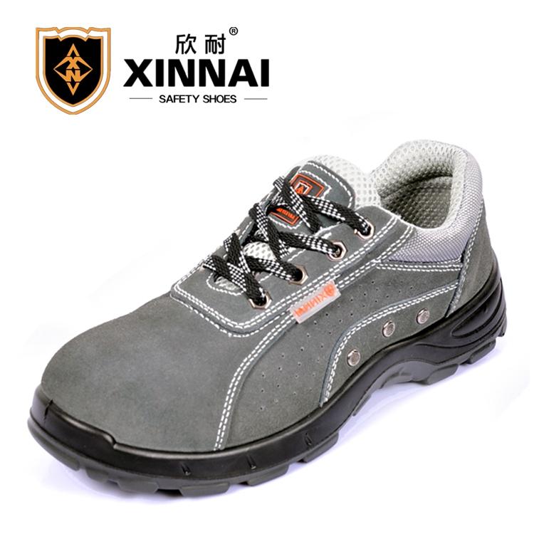 欣耐K7007进口荔枝纹软面牛皮鞋 呼吸换气 电绝缘6KV 耐油防砸